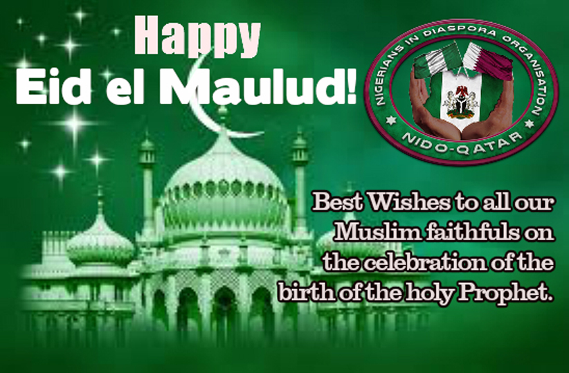 Image result for Eid-El-Maulud: